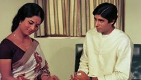 anand-1971