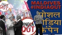 india-out